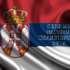 Serbian Nacional Championship 2015